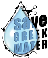 SAVEGREEKWATER