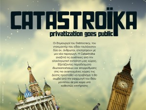 Part of Catastroika dedicated to water privatization