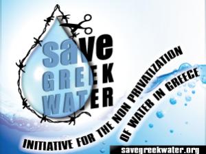Ευρωπαϊκό Κίνημα Νερού: Ενάντια στη συνθήκη της Ε.Ε. η πίεση της Κομισιόν για ιδιωτικοποίηση του νερού