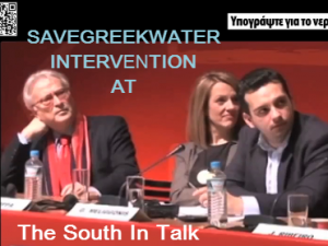 "MEP Swoboda responds to SAVEGREEKWATER's Intervention at ""The South Ιn Talk"""