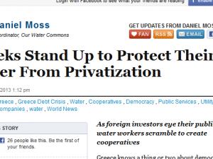 Άρθρο στη Huffington post για τις αντιδράσεις στις ιδιωτικοποιήσεις ΕΥΑΘ και ΕΥΔΑΠ