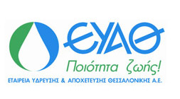 Thessaloniki Mayors want the management of EYATH