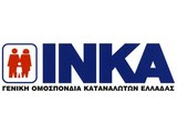 "INKA (Consumers Institute): ""No to water commercialization"""