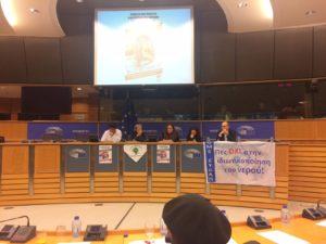 Το SGW  ζητάει επίσημα από το Ευρωπαϊκό Συμβούλιο κάθε πληροφορία για την ένταξη των ΕΥΔΑΠ, ΕΥΑΘ στο Υπερταμείο